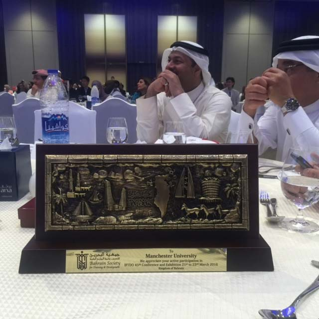 The award presented to the University of Manchester during the Gala dinner hosted by the BSTD
